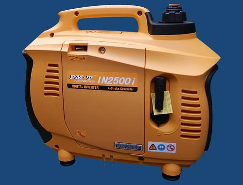 3kw Digital Inverter Generator China Generator Avr